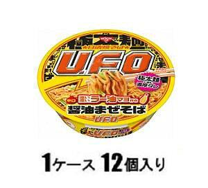 日清焼そばU.F.O. 濃い濃いラー油マヨ付き醤油まぜそば 112g(1ケース12個入) 日清食品 UFOコイコイシヨウユソバ112X12