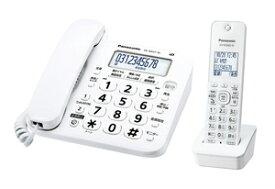 VE-GD27DL-W パナソニック コードレス電話機(子機1台付き)ホワイト Panasonic ル・ル・ル(RU・RU・RU) [VEGD27DLW]