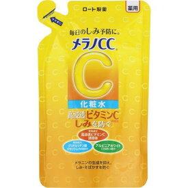 メラノCC 薬用しみ対策 美白化粧水 詰替 170mL ロート製薬 メラノCCビハクケシヨウスイカエ