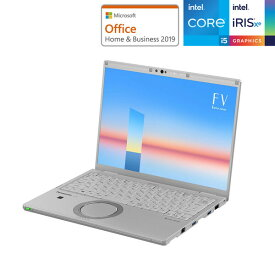 CF-FV1FDSQR パナソニック 14型ノートパソコン Let's note(レッツノート)FVシリーズ - シルバー(Core i5/ 16GB/ SSD 256GB/ Officeあり)