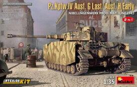 1/35 VI号戦車 G型後期/H型初期 ニーベルンゲン工場製(1943年5月-6月)【MA35333】 プラモデル ミニアート