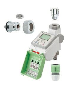GA-QE013 GAONA ソーラー発電潅水コンピューター (自動散水タイマー) 凍結防止エレメントつき ガオナ