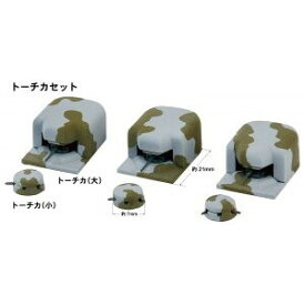 1/700 トーチカセット【SW10】 プラモデル ピットロード