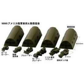 1/700 アメリカ陸軍車両 & 簡易宿舎【SW11】 プラモデル ピットロード