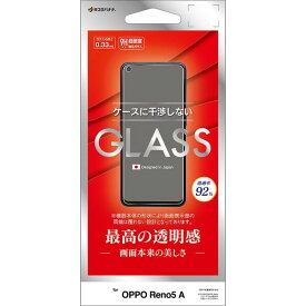 GP2945RENO5A ラスタバナナ OPPO RENO5 A用 液晶保護ガラスパネ 平面保護ル 光沢 0.33mm