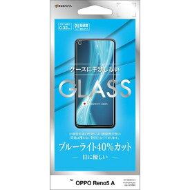 GE2946RENO5A ラスタバナナ OPPO RENO5 A用 液晶保護ガラスパネ 平面保護ル ブルーライトカット 0.33mm