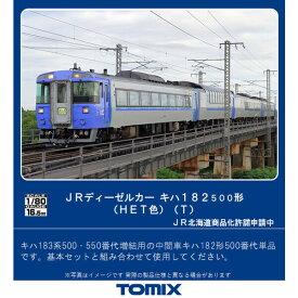 [鉄道模型]トミックス (HO) HO-418 JRディーゼルカー キハ182-500形(HET色)(T)