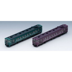 [鉄道模型]トミックス (Nゲージ) 98101 JR キハ40-1700形ディーゼルカー(山明・紫水)セット(2両)