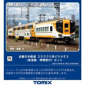 [鉄道模型]トミックス (Nゲージ) 98463 近畿日本鉄道 30000系ビスタEX(新塗装・喫煙室付)セット(4両)
