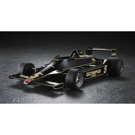 """1/20 ロータス 79 """"1978 ドイツ GP ディテールアップ バージョン""""【SP498】 プラモデル ハセガワ"""
