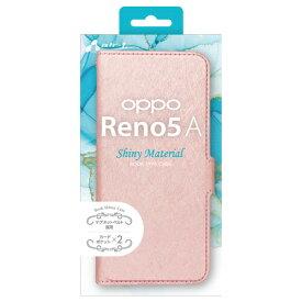 AC-R5ASHYPK エアージェイ OPPO Reno5 A シャイニー手帳型ケース カードポケット2個付き PK