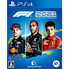 【封入特典付】【PS4】F1(R) 2021 エレクトロニック・アーツ [PLJM-16890 PS4 エフワン 2021]