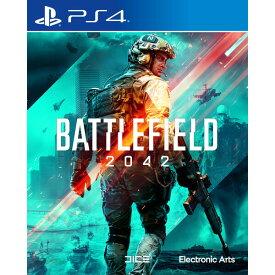 【封入特典付】【PS4】Battlefield 2042 エレクトロニック・アーツ [PLJM-16912 PS4 バトルフィールド 2042]