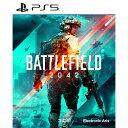 【封入特典付】【PS5】Battlefield 2042 エレクトロニック・アーツ [ELJM-30086 PS5 バトルフィールド 2042]