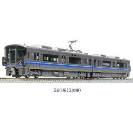 [鉄道模型]カトー (Nゲージ) 10-1396 521系(3次車) 2両セット