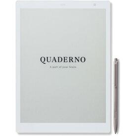 FMVDP51 富士通 10.3型 電子ペーパー QUADERNO(クアデルノ)(Gen.2) A5サイズ FUJITSU QUADERNO(クアデルノ)