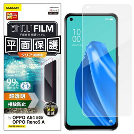 PM-O212FLFG エレコム OPPO Reno5 A/OPPO A54 5G(OPG02)用 液晶保護フィルム 指紋防止 高光沢
