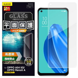 PM-O212FLGG エレコム OPPO Reno5 A/OPPO A54 5G(OPG02)用 液晶保護ガラスフィルム 0.33mm