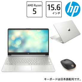 206L3PA-AAAS HP(エイチピー) Ryzen5 4500U 8GB メモリ 256GB SSD マウス付き Wi-Fi 6 ノートパソコン 15.6型 フルHD IPS HP 15s-eq 薄型 指紋認証 ナチュラルシルバー HP Laptop 15s-eq1000 シリーズ