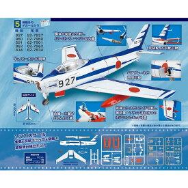 1/72 フルアクション F-86 ブルーインパルス エフトイズ