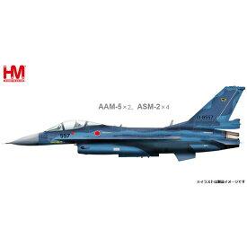"""1/72 航空自衛隊 F-2A 支援戦闘機 第8飛行隊 13-8557 """"航空阻止""""【HA2713B】 塗装済完成品 ホビーマスター"""