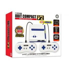 8ビットコンパクトV2(ファミコン用互換機) コロンバスサークル [CC-8BCV2-WT 8ビットコンパクトV2]