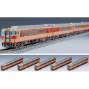 [鉄道模型]トミックス (Nゲージ) 98446 名鉄キハ8200系(北アルプス)セット(5両)