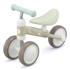 D-bike miniプラス くまのプーさん アイデス 【Disneyzone】