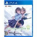 【上新オリジナルデジタル特典付】【PS4】BLUE REFLECTION TIE/帝 通常版 コーエーテクモゲームス [PLJM-16892 PS4 …