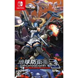 【Switch】地球防衛軍3 for Nintendo Switch ディースリー・パブリッシャー [HAC-P-A2XEA NSW チキュウボウエイグン3]