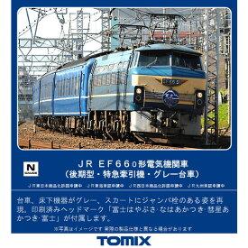 [鉄道模型]トミックス (Nゲージ) 7143 JR EF66-0形電気機関車(後期型・特急牽引機・グレー台車)