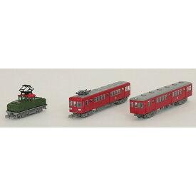 [鉄道模型]トミーテック (N) ノスタルジック鉄道コレクション 富井化学工業従業員専用通勤列車 3両セットB