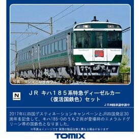 [鉄道模型]トミックス (Nゲージ) 98087 JR キハ185系特急ディーゼルカー(復活国鉄色)セット(2両)