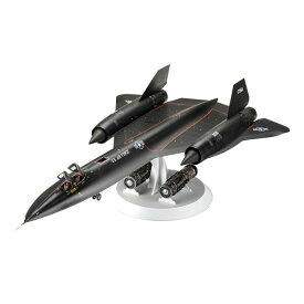 1/48 ロッキード SR-71 ブラックバード【04967】 プラモデル ドイツレベル
