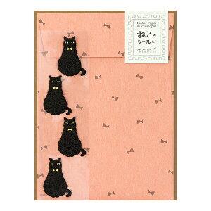 86413006 MIDORI(ミドリ) レターセット シール付(黒猫柄)