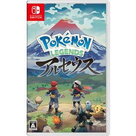 【上新オリジナル特典付】【Switch】Pokemon LEGENDS アルセウス ポケモン [HAC-P-AW7KA NSW ポケモン レジェンズ アルセウス]