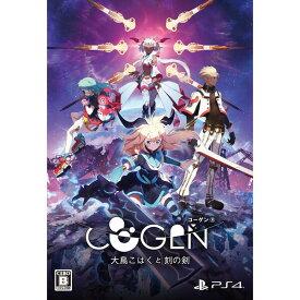【上新オリジナル特典付】【PS4】COGEN: 大鳥こはくと刻の剣 限定版 ジェムドロップ [GDGP-00002 PS4 コーゲン オオトリコナクトトキノケン ゲンテイ]