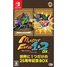【Switch】モンスターファーム1&2 DX 世界に1つだけの25周年記念BOX コーエーテクモゲームス [KTGS-S0594 NSW モンスターファーム1&2DX]