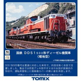 [鉄道模型]トミックス (Nゲージ) 2245 国鉄 DD51 500形ディーゼル機関車(暖地型)