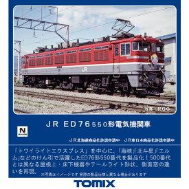[鉄道模型]トミックス (Nゲージ) 7158 JR ED76-550形電気機関車