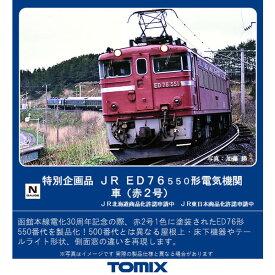 [鉄道模型]トミックス (Nゲージ) 7198 JR ED76-550形電気機関車(赤2号)【特別企画品】