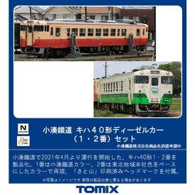 [鉄道模型]トミックス (Nゲージ) 98103 小湊鐵道 キハ40形ディーゼルカー(1・2番)セット 2両