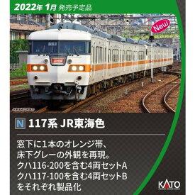 [鉄道模型]カトー (Nゲージ) 10-1709 117系 JR東海色 4両セットA