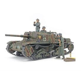 1/35 セモベンテ M42 da75/34 ドイツ軍仕様【37029】 プラモデル タミヤ