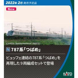 [鉄道模型]カトー (Nゲージ) 10-1615 787系「つばめ」 9両セット