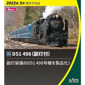 [鉄道模型]カトー (Nゲージ) 2016-A D51 498 蒸気機関車(副灯付)