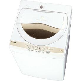 (標準設置料込)洗濯機 一人暮らし 5kg AW-5GA1-W 東芝 5.0kg 全自動洗濯機 グランホワイト TOSHIBA [AW5GA1W]