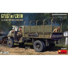 1/35 G7107 1.5t 4X4 カーゴトラック w/METAL BODY(クルーフィギュア付)【MA35383】 プラモデル ミニアート