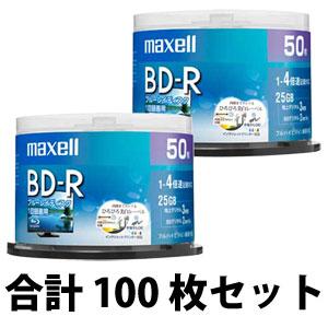 BRV25WPE.50SP【税込】 マクセル 4倍速対応BD-R 50枚パック 25GB ホワイトプリンタブル [BRV25WPE50SP]【返品種別A】【送料無料】