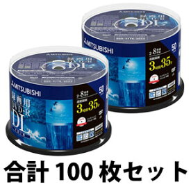 VHR21HDP50SD1 バーベイタム 8倍速対応DVD-R DL 50枚パック8.5GB ホワイトプリンタブル [VHR21HDP50SD1]【返品種別A】